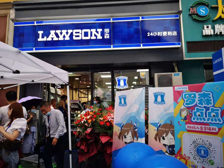 罗森便利店进驻秦皇岛,三四线城市消费潜力巨大